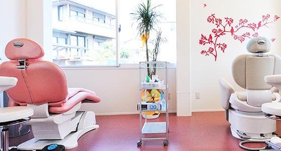 親子で治療が可能なファミリールーム